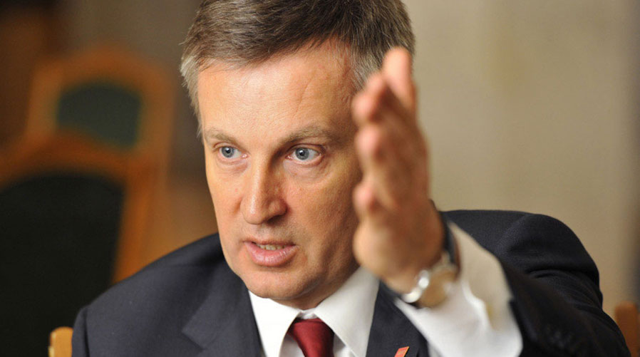 «Гонтарева находится в Лондоне, и …»: Наливайченко сделал резонансное заявление