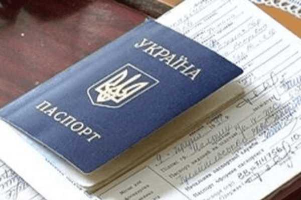 «Теперь к вам смогут приходить домой…»: Когда и почему начнут проверять украинцев