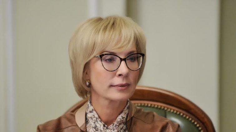 Людочка-людоедка: Честный омбудсмен или криминальный авторитет, нажившийся на украинцах. Вся правда о том, что скрывает Денисова