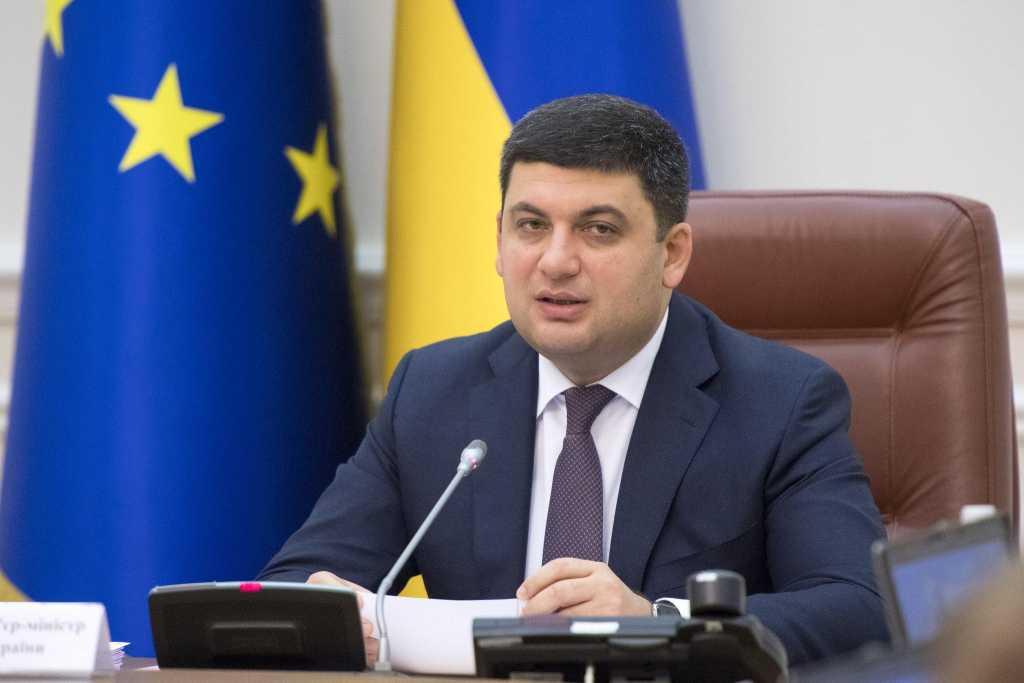 «Увеличение пенсий, новая минималка и денежная помощь украинцам»: Гройсман рассказал обо всех нововведениях правительства