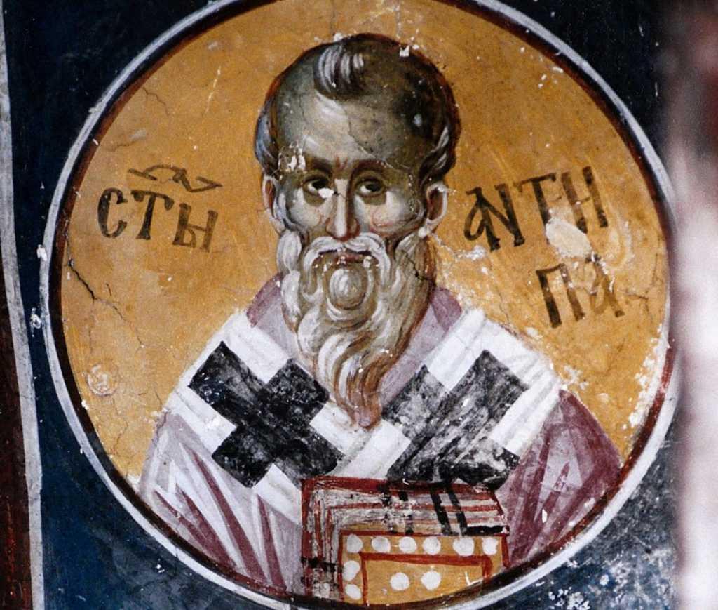 День святого Антипы: Что нельзя делать украинцам 24 апреля