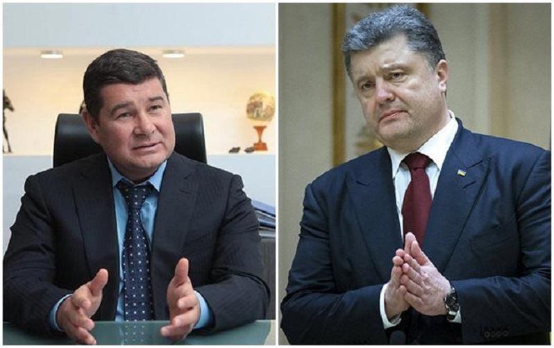 «Предоставить жесткую оценку президентскому произволу»: В Раде заявили о начале расследования пленок Онищенко