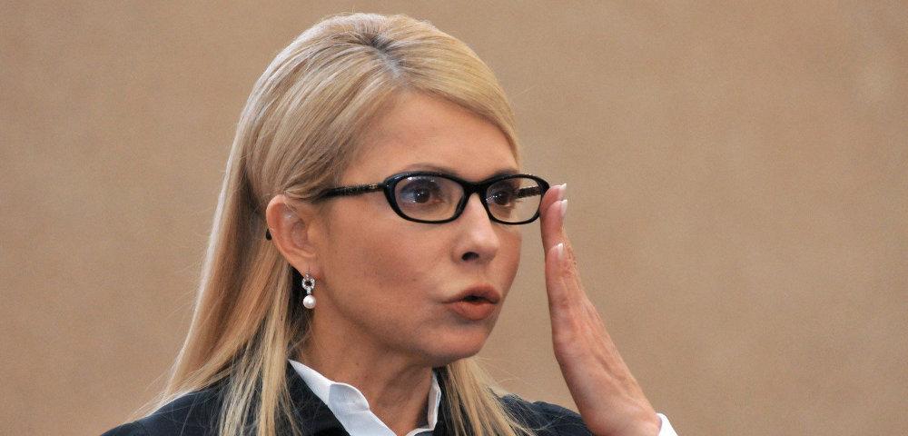 «После прихода к власти мы …»: Юлия Тимошенко сделала важное заявление