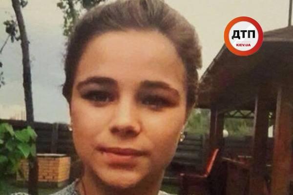 «Та с*ка не сообщила…»: Неожиданный финал истории о пропавшей дочери волонтера