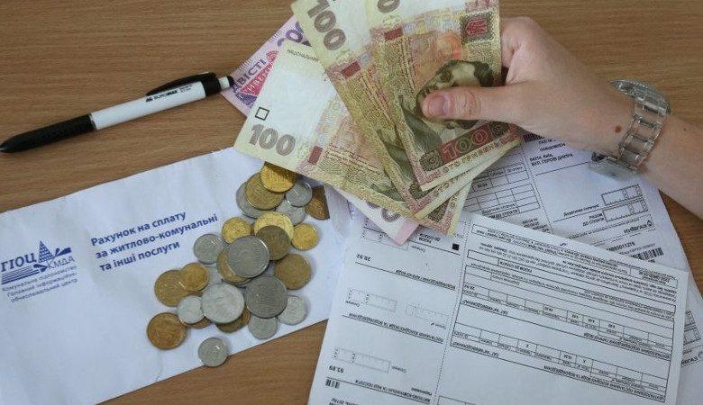 С 1 мая — новый порядок начисления субсидий. Все, что нужно знать украинском, чтобы получить скидку