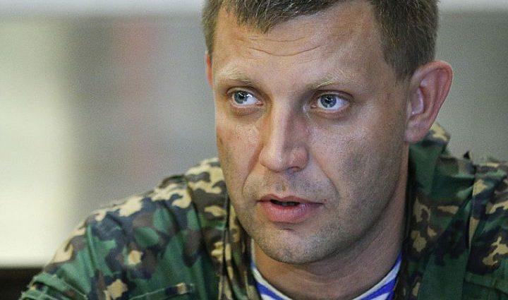 «В корзине штык-нож»: Фотография Захарченко в церкви возмутила украинцев