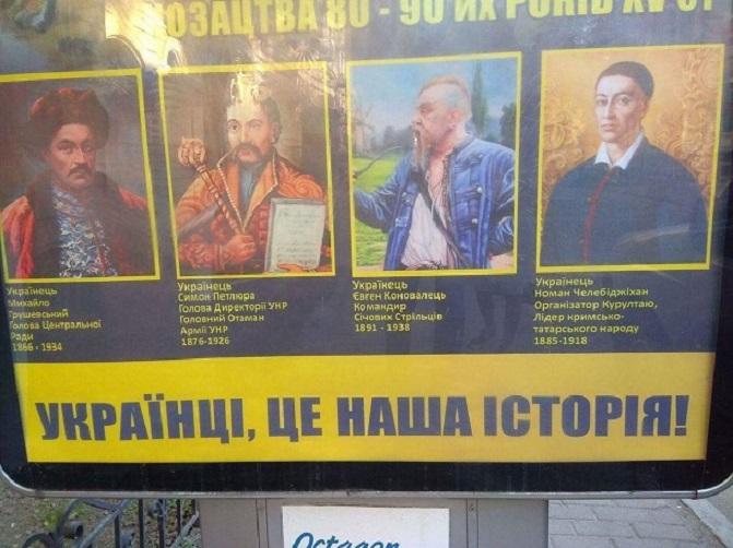 «Бл*дь, как можно так перепутать…»: Сеть взорвал конфуз с портретами известных украинцев