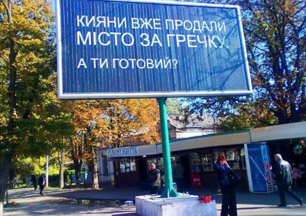 Взял от кандидата муку или гречку — сел на шесть лет в тюрьму: Власть решила наказывать избирателей, решивших продать свой голос