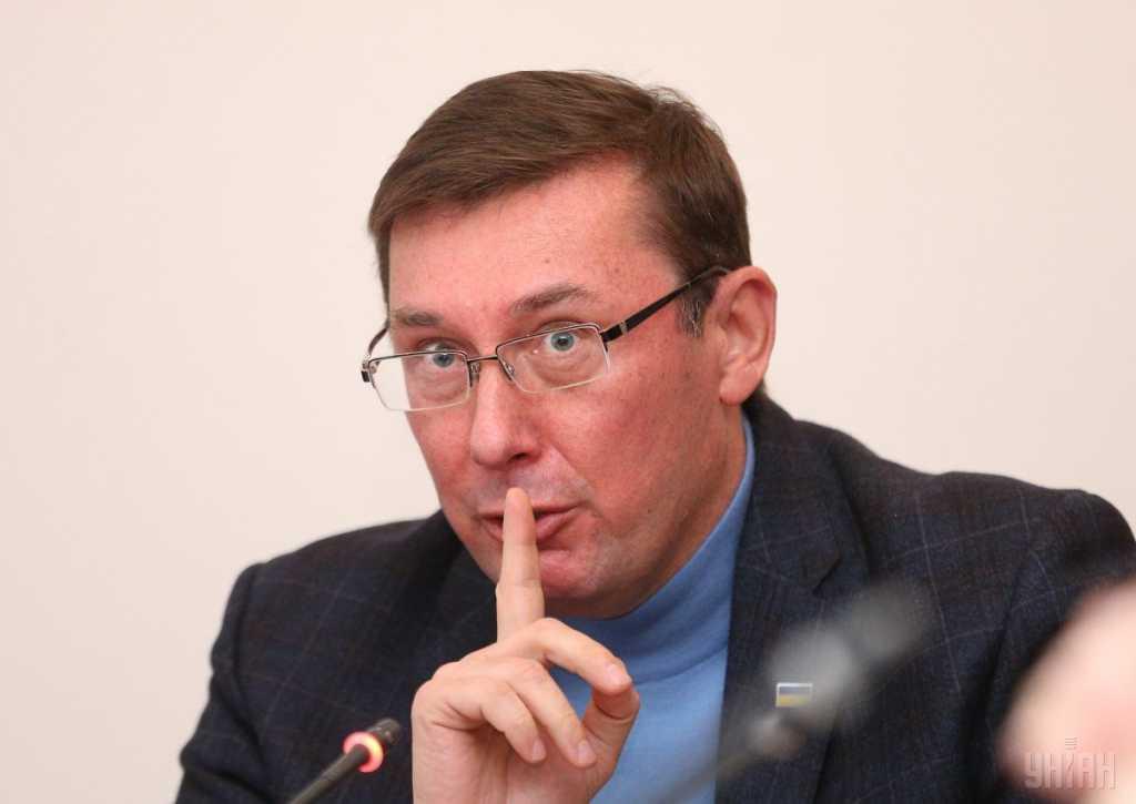 «Сейчас на моем столе находятся материалы…»: Луценко заявил, что откроет производство против известного украинского чиновника