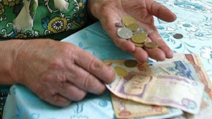 «Государственная помощь в размере…»: Кто в Украине не будет иметь пенсию и чегоим ждать взамен