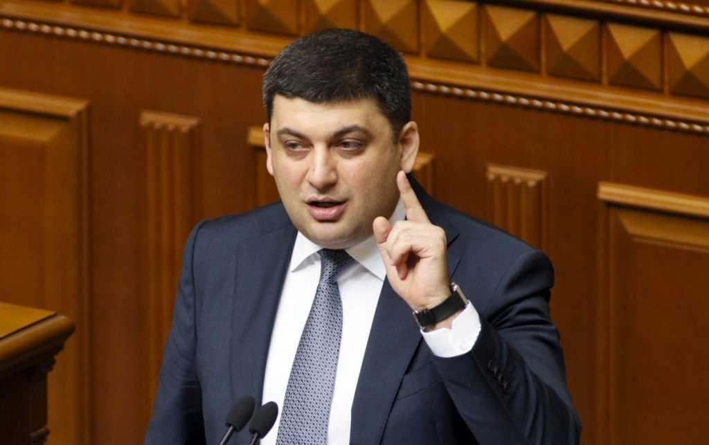 «Я хочу бороться за Украину»: Гройсман сделал заявление о своем участии в предстоящих выборах