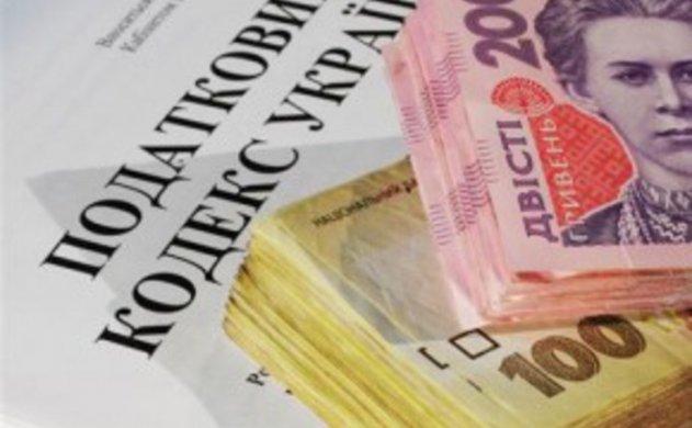 В Украине введут налоговую скидку для родителей: Что нужно знать