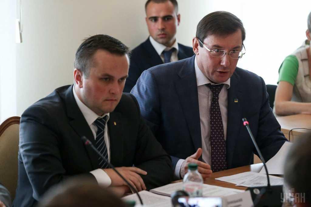 Луценко сделал громкое заявление по делу Холодницкого
