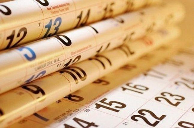 В этом году в украинцев на законных основаниях будет аж 115 выходных дней. Однако есть одно «но»