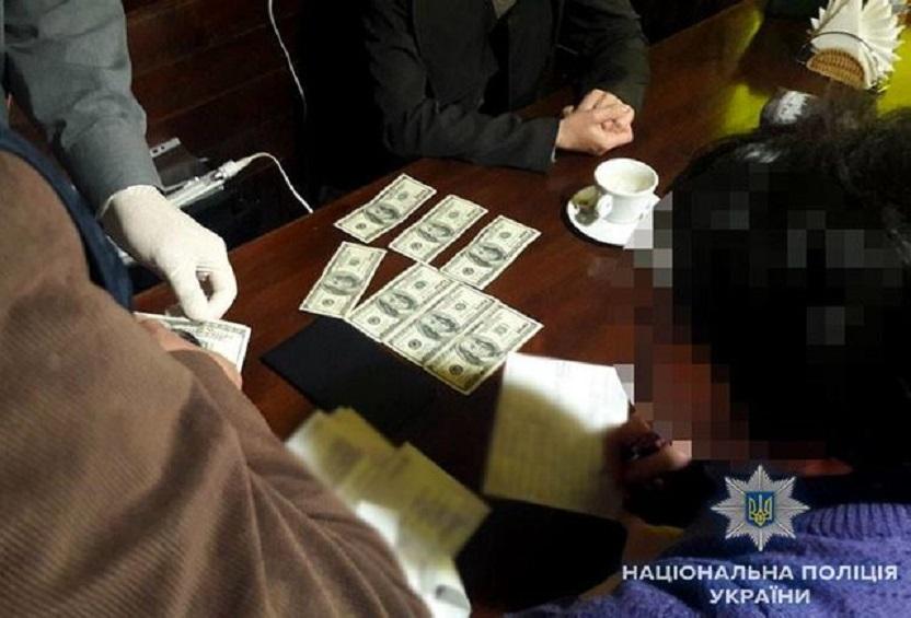 В Запорожье разоблачили взяточников из Нацгвардии и военкомата
