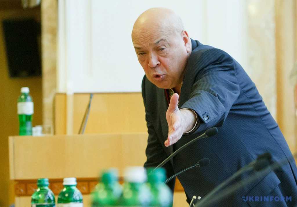 «На эти 8000 гривен хрен можно положить»: Москаля возмутила его новая зарплата