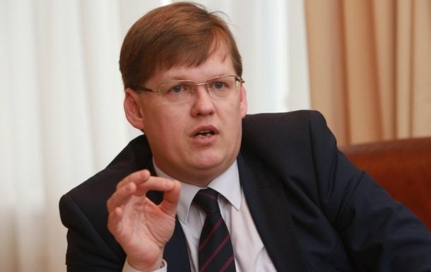 «Колоссальный рывок вперед»: Розенко сделал громкое заявление
