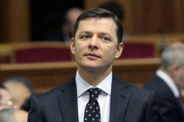 «Обвиняет депутатов в краже денег, а сам…»: Как Ляшко тысячи евро на себе носит