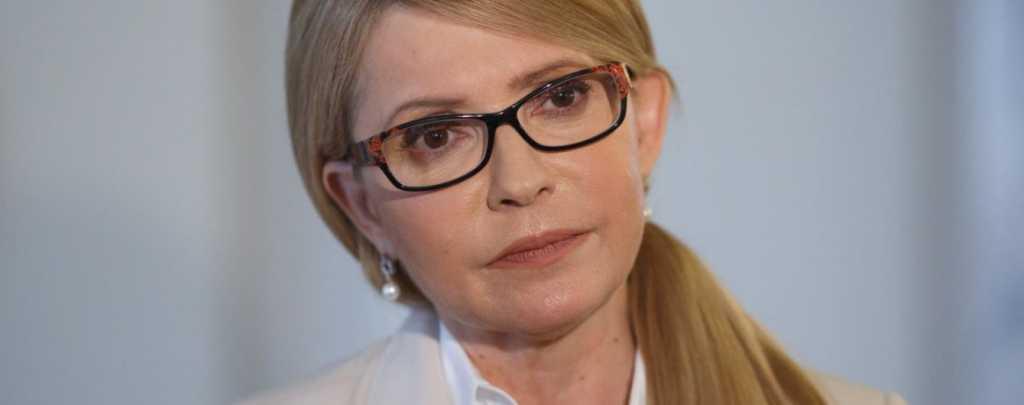 «Уже 10 дней я в хроническом …»: Юлия Тимошенко обвинила власть в намеренной травле