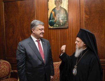 Процесс предоставления автокефалии Украинской церкви уже начато Порошенко рассказал о решении Вселенского патриархата