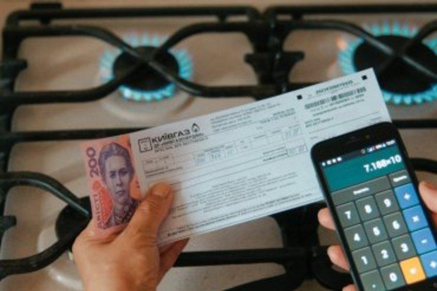 «Ежегодно на различные виды услуг от 10 до 22%»: Как будет дорожать коммуналка в Украине