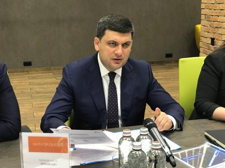 Показала средний палец: Встреча Гройсмана с представителями IT-компаний Украины завершилась скандалом