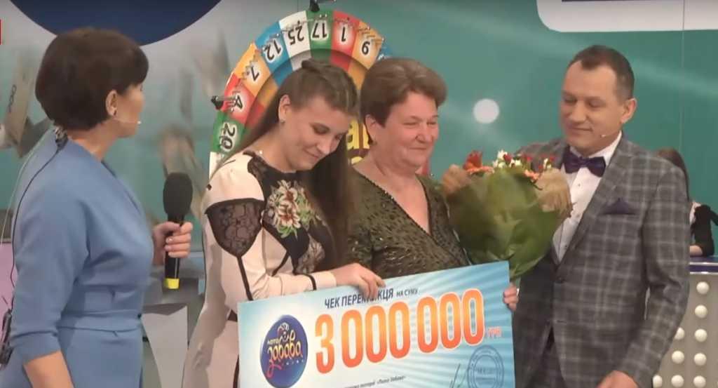 «Мы решили зарегистрироваться и…»: 66-ти летняя пенсионерка сорвала джекпот в 3 миллиона гривен