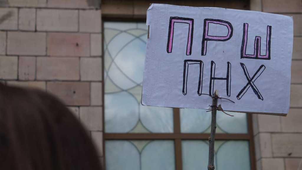 «Битые яйца Порошенко»: На участников автопробега к дому Президента напали неизвестные: Чем закончилась схватка