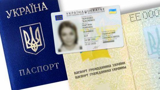 «Каждый раз когда придется показывать …»: С какими проблемами могут столкнуться владельцы ID-паспортов