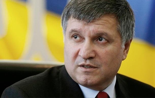 «Мне такого рода политики отвратительны»: Аваков сделал громкое заявление о Саакашвили