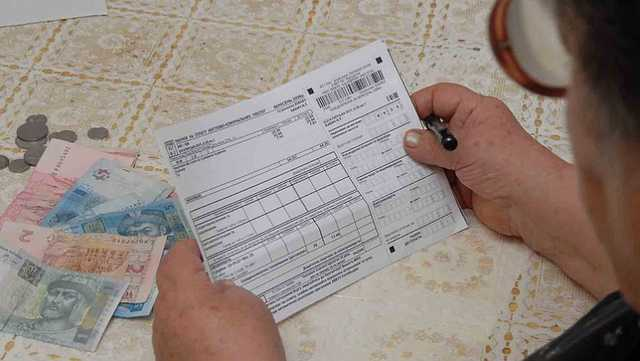 С 6,9 до 11,9 грн и с 35 до 51 грн: Стало известно, насколько в Украине подорожают коммунальные услуги