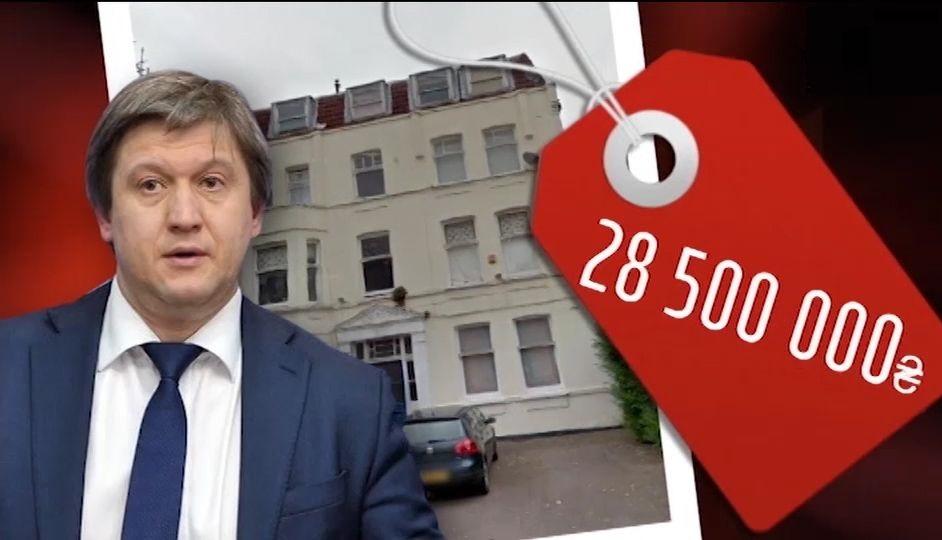 «Содержанки и незадекларированные миллионы»: Что, кроме квартиры в Лондоне, скрывал лживый министр финансов Александр Данилюк
