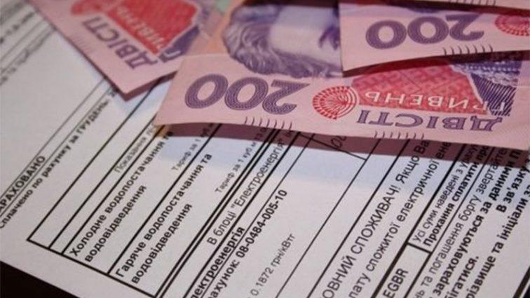 «Забрали субсидию из-за дорогого телефона»: Кто может лишиться помощи согласно новым законам