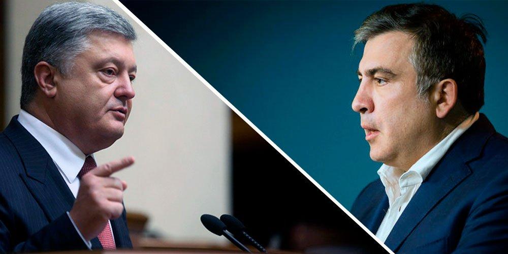 «Он считает украинцев никем, дураками, которые в очередной раз…»: У Саакашвили жестко высказались о Порошенко