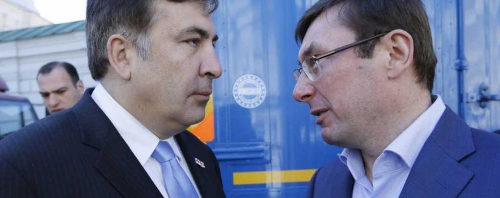 «Луценко действительно отменили американскую визу …»: Саакашвили заявил о том, что генпрокурор снова соврал украинцам