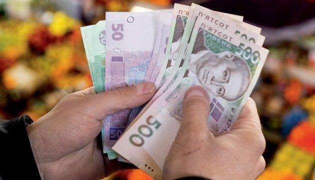 Алименты на содержание родителей: Сколько и должны ли вообще платить украинцы