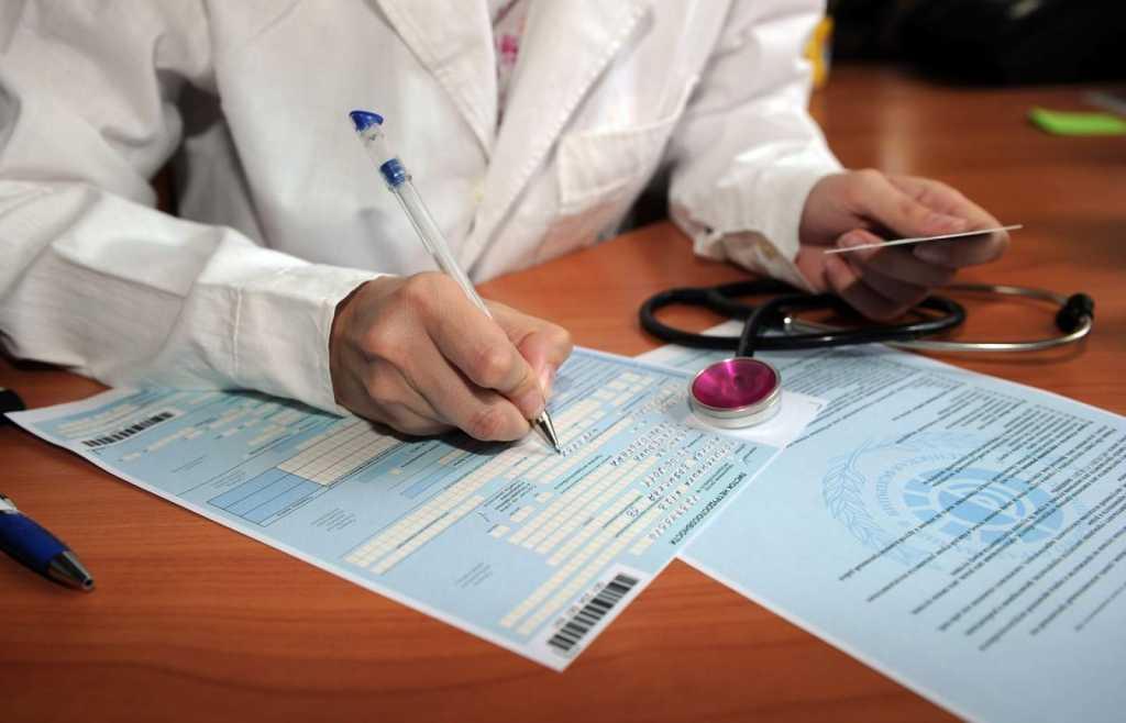 «Способны перекрыть не более одного осмотра врача»: Почему частные врачи отказываются от медреформы