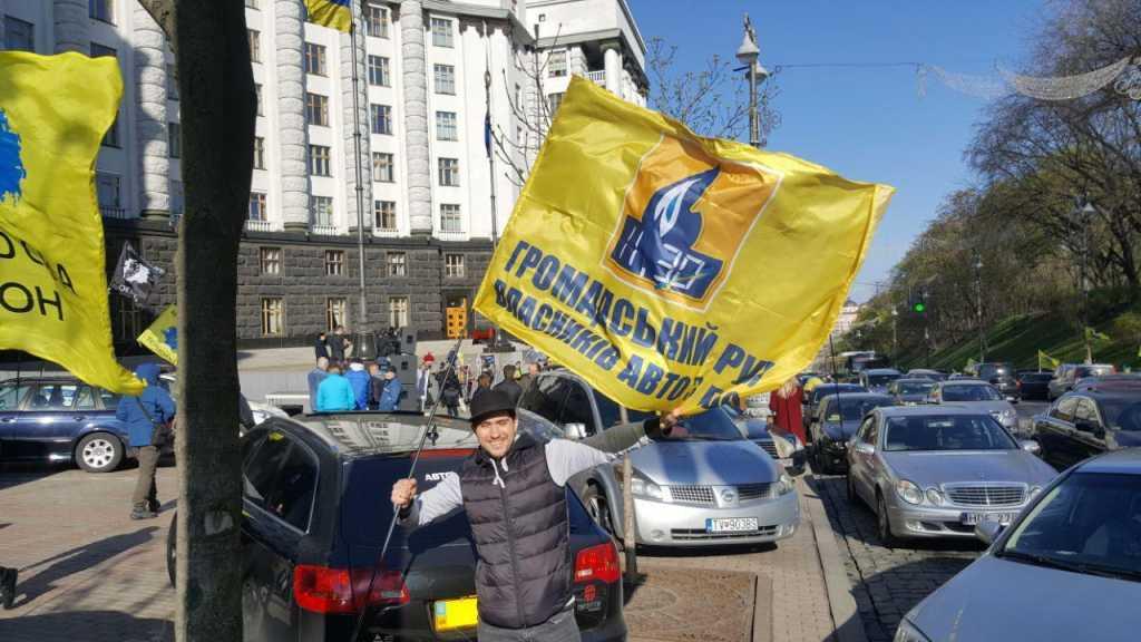 Основное требование протестующих — отказаться от принятия этого решения: Под Кабмином проходит акция протеста
