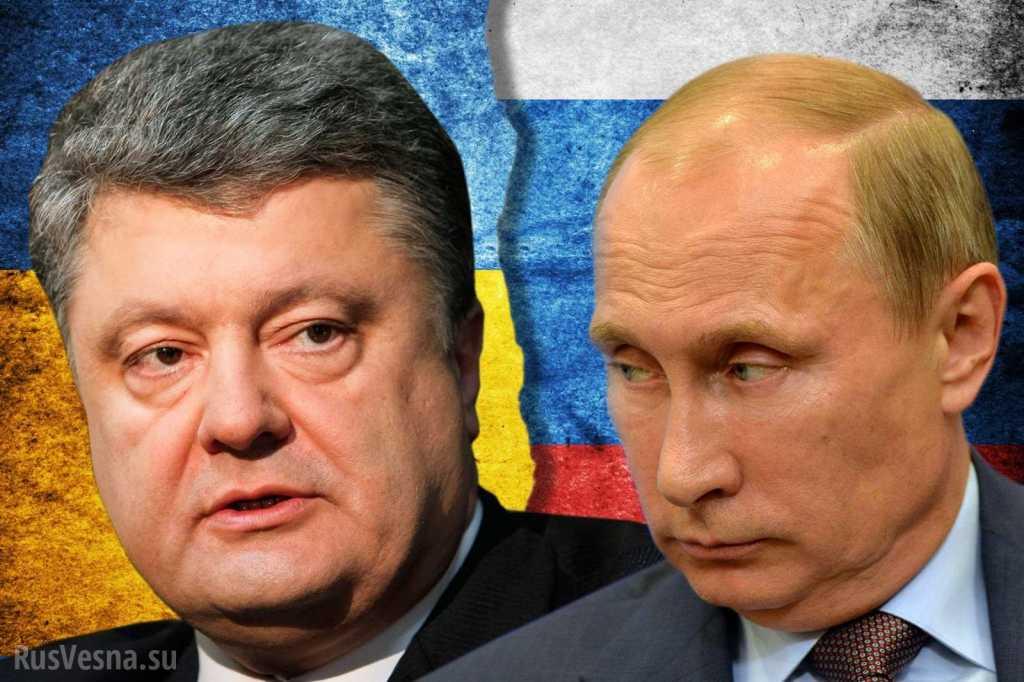 «Ответственность за войну лежит на тебе»: Порошенко сделал громкое обращение к Путину