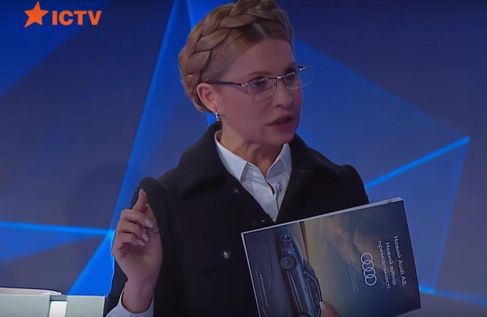 «Сейчас я покажу Вам как создается грязь …»: Словесная перепалка между Тимошенко и главой фракции БПП, ошеломила украинцев