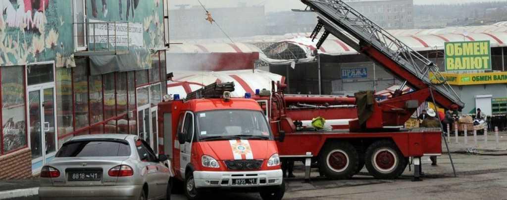 Эвакуировали 350 человек: На Житомирщине в ТРЦ произошло ЧП