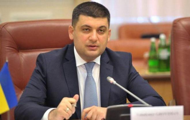 «Кабмин работает над новой формулой цены»: Гройсман предупредил украинцев об изменениях тарифа на газ