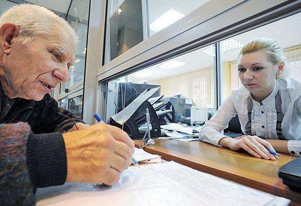 «Окажутся у пропасти социальной катастрофы»: Что ждет украинцев, которые через 30 лет выйдут на пенсию