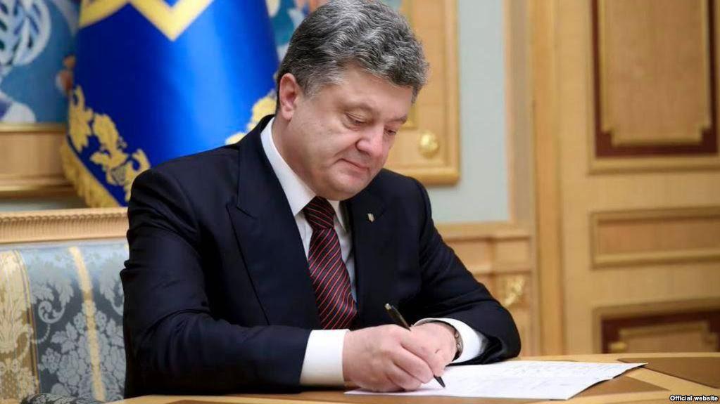 Подписано президентом: В Украине перенесли известный праздник