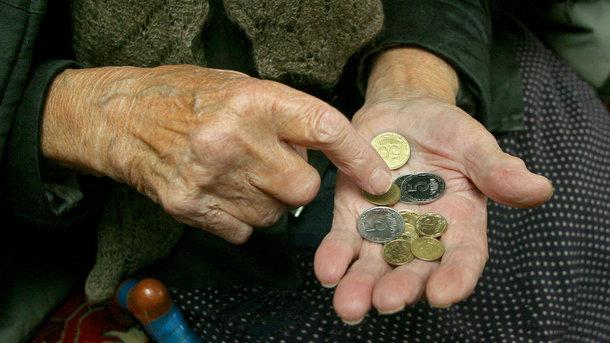 «Добавят по 13 гривен, но …»: Каких изменений ждать пенсионерам