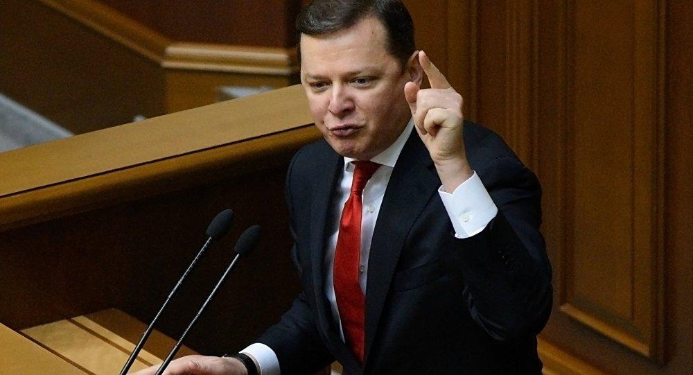 «Это была огромная ошибка, что не дали приказ …»: Ляшко обвинил Парубия в сепаратизме
