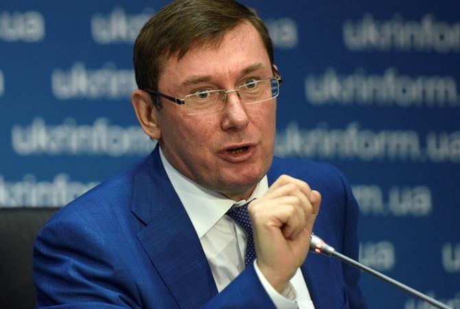 «Я не боюсь это открыто сказать»: Луценко признался, что является политическим ставленником
