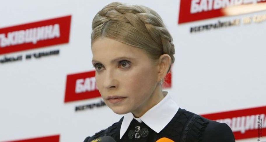 Задекларированная «Батькивщина»: Сколько хранят наличными депутаты Тимошенко