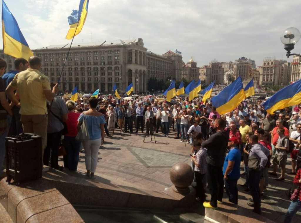 «Революция не закончилась…»: На Майдане собираются люди на защиту Савченко