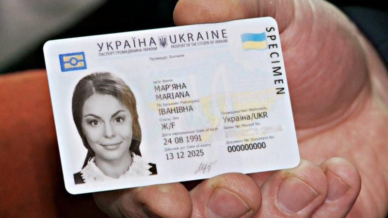 «Новый паспорт нужно менять каждые …»: С какими проблемами столкнутся украинцы получив ID-карту